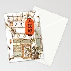 Tokyo Izakaya Stationery Cards