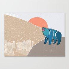My home! Canvas Print