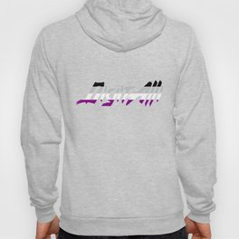 The Pride Shirt: Asexual Hoody