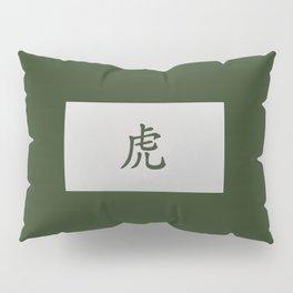 Chinese zodiac sign Tiger green Pillow Sham