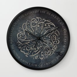 Allah is the light of the heavens and the earth Wall Clock
