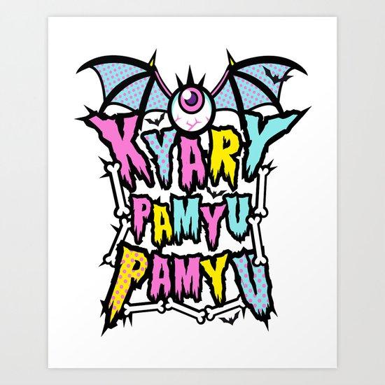 Kyary Pamyu Pamyu 3 T-shirt Art Print