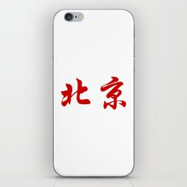 Chinese characters of Beijing iPhone Skin