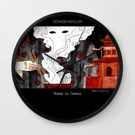 """Beijing"" Illustration Tarmasz Wall Clock"