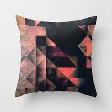 nyxt chyptyr Throw Pillow