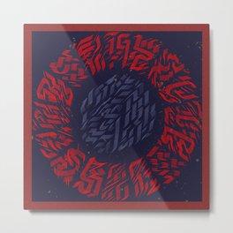 Calligram Prime Metal Print