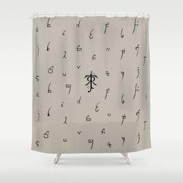Elvish Letters Shower Curtain