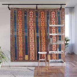 Shahsavan Moghan Caucasian Striped Rug Print Wall Mural