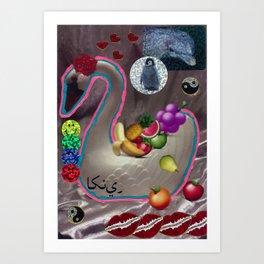 EMOJI FRUITS IN THE HAKUCHOU BASKET  Art Print