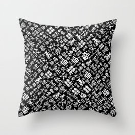 Chinese characters - Lucky Symbols Pattern Throw Pillow