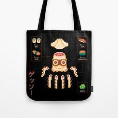 ゲッソー (Gesso) Tote Bag