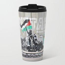 Bethlehem, Palestine Travel Mug