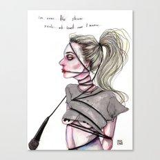 Perfect Illusion Canvas Print