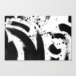 Feelings #1 Canvas Print