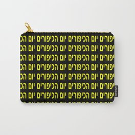 Yom Kippur 2-Day of Atonement,judaism,jewish,holy, prayer,synagogue,shofar Carry-All Pouch