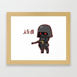 jin roh Framed Art Print