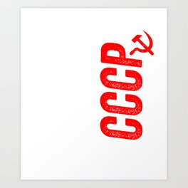CCCP Red Soviet Union Russian KGB Hammer And Sickle Art Print