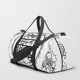 Square - Mandala - Mantra - Lokāḥ samastāḥ sukhino bhavantu - White Black Duffle Bag