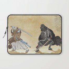 Samurai Wars I - Classic Laptop Sleeve