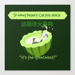Cactus Juice Canvas Print