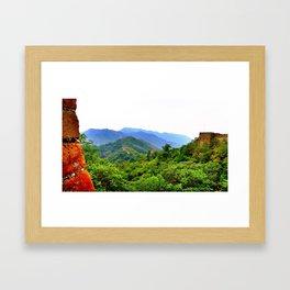 Mutianyu Framed Art Print