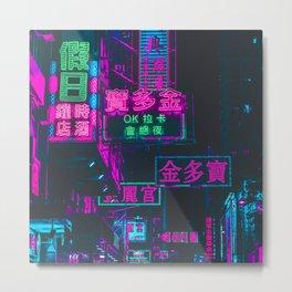 Hong Kong Neon Aesthetic Metal Print
