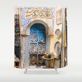 Doorways - Fes, Morocco II Shower Curtain