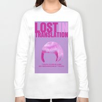 lost in translation Long Sleeve T-shirts featuring Lost In Translation by FunnyFaceArt
