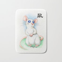 Chinese Zodiac Year of the Rat Bath Mat