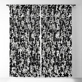 alphabet letters black and white - typography font  pattern Blackout Curtain