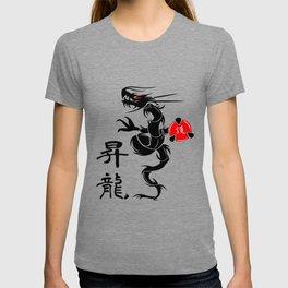 """Shou Ryu """"Rising Dragon"""" T-shirt"""