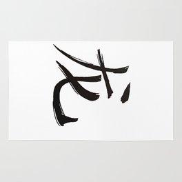 Chinese zodiac sign Dragon Rug