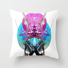 Ronin Throw Pillow