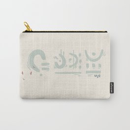 The Guardian Carry-All Pouch
