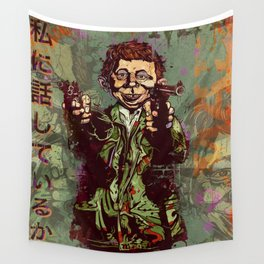 What Me Worry ? Wall Tapestry