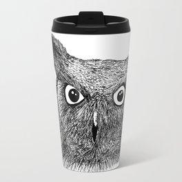The Eyes of Wisdom Travel Mug