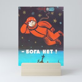 There's no god!  Бога Нет Mini Art Print