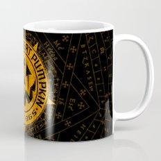Cult of the Great Pumpkin: Alchemy Logo Mug