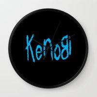 jedi Wall Clocks featuring Follow the Jedi by castlepöp