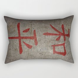 Red Peace Chinese character on grey stone and metal background Rectangular Pillow