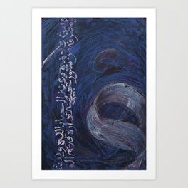 Hamza Art Print