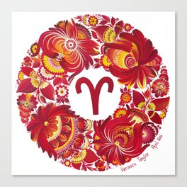 Aries in Petrykivka style (with signature) Canvas Print