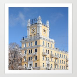 clock on the tower of the building Art Print