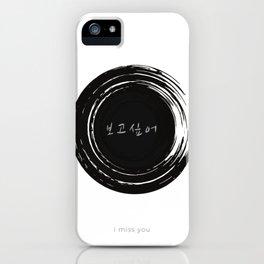 I Miss You (보고싶어) iPhone Case