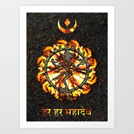Shiva by khanasweb