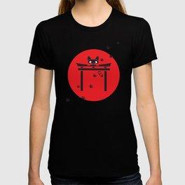 Curious Tanuki T-shirt