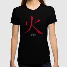 Japanese symbol for Fire | Kanji T-shirt
