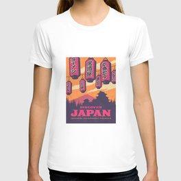 Japan Tourism Lanterns Castle Mt Fuji Retro Vintage - Orange T-shirt