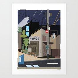 Japan Still Life 002   Bonobo Art Print
