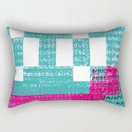 Jumon Rectangular Pillow